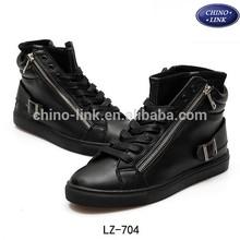 Zipper design famous casual men sneakers brand