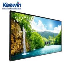 High brightness LCD module/ LCD Panel