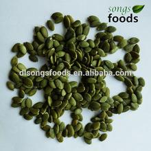 New Crop Edible Pumpkin Seeds