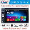 dvd car 2 din navigatin system with multimedia player