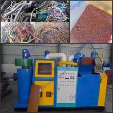 2014 New Physical Method scrap copper cable granulator, cable recycling machine