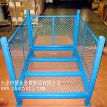 Q235 Steel Stillage Cage