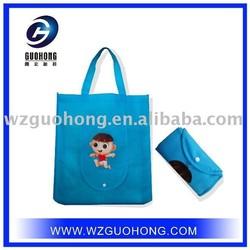 China wholesale foldable shopping bag/non woven foldable bag for shopping/cheap nylon foldable shopping bag