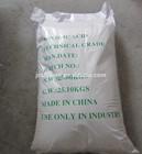 65-85-0 Benzoic Acid Industrial Grade 99.0 MIN