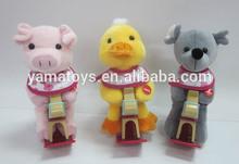 custom plush toy animal
