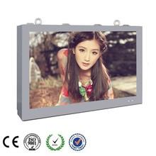 "42"" Outdoor Anti Reflective Design Dustproof LCD Media Display"