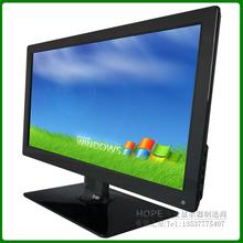 15.6 inch tft led monitor