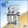 kitchen mixer small food mixer 10 liter