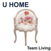 2014 U HOME franch style fabric leather sofa (H310) design love making furniture
