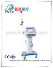 Nanjing Supply Popular Hospital Ventilator PA-900B I with Great Price