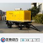 Electric generator 125kva 100kw diesel genset movable trailer type