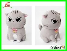 lovely grey sitting cat plush toy
