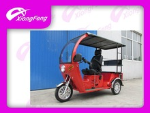 Disabled passenger tricycle, can take two passengers