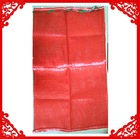 100% New Material Fruit&Vegetables Plastic Mesh Bag/string bag cheap price