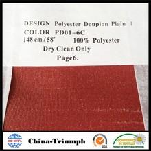 100% polyester doupion window curtain