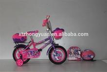 Widely Used Cool Kid Bike