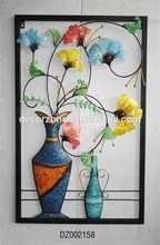 Decorative Metal Wall Art Decor - Flower and Vase