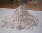 Tio2 Anatase/Rutile Titanium Dioxide