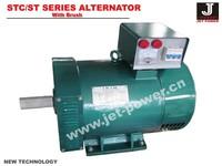 2KVA 3KVA 5KVA 7.5KVA 10KVA 12KVA small ac alternator