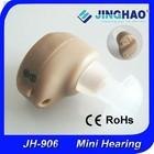 super mini ite ear sound amplifier best hearing