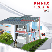 solar home heating system for heating water keep warming