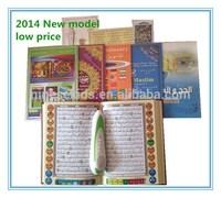 best price quran digital quran read pen for muslim new products 2014