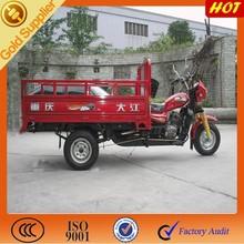 3 wheel motorcycle for cargo/ cargo trike