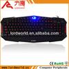 lastest backlit keyboard gaming ,LED gaming keyboard