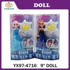 2014 New Frozen Doll Wholesale Frozen Movable Joints Doll Elsa and Anna