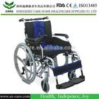 CPW13 Lithium battery aluminum power wheelchairs