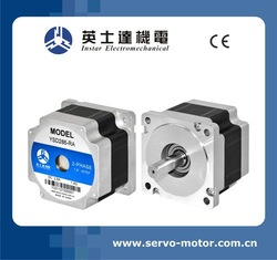 4-wire nema 34 stepping motor for cnc lathe machine