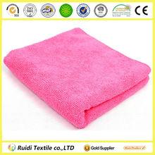 Hair Salon Towel Wholesale,SPA/Bath/Sports Towel Wholesale