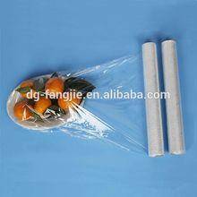 polyethylene film pa/pe bags hot selling bean wrap packaging material