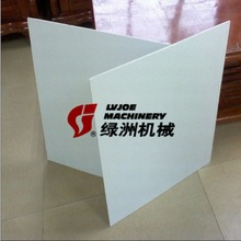 sound absorbing Calcium Silicate Ceiling Board