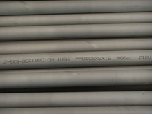 304 L steel pipe sizes