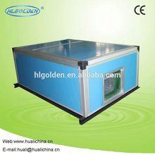 high efficiency particulate air HEPA air handing unit,biggest air flow