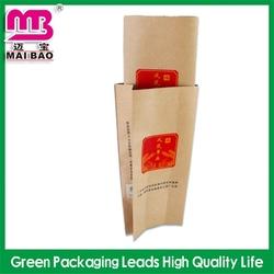waterproof paper bags for coffee packaging