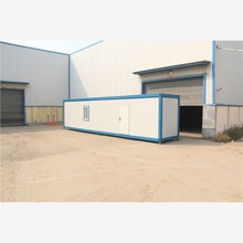 modular real estate shanghainingbo shipping container company to rio grande
