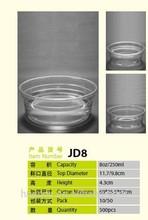 8 oz disposable plastic PET cup deli container