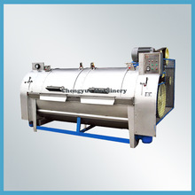 alibaba express carpet washing machine with CE ISO for industrial
