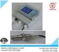 الدقة الصناعية ddg-99 للمياه الحرارية متر التوصيل الرقمي على الانترنت