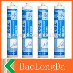 industrial grade weatherproof sealant neutral silicone sealant