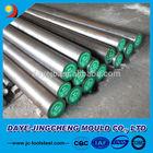 Tool Steel 6F7 Round Tool Steel 6F7 Steel Round Bars