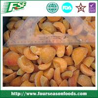 Novelties Wholesale China frozen yellow apricot
