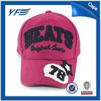 beauty baby 100 wool baseball cap