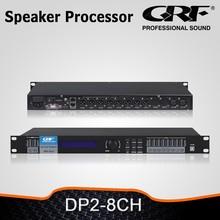 Professional Sound USB Speaker Processor