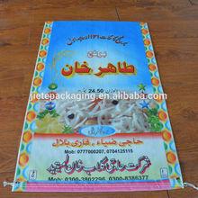 plastic pp bag for rice packaging