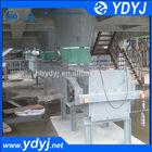 Excellent quality coal mining scraper conveyors machine