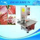 DXJ-210A Electric frozen meat bone cutting machine