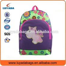 Cute cartoon kids boys girls school bag zoo dog print backpack